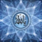 Противоположность дионисийского и суфийского начал
