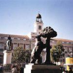 Мадрид - Ворота солнца