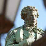 Памятник Пушкина