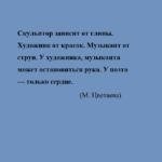 М. Цветаева