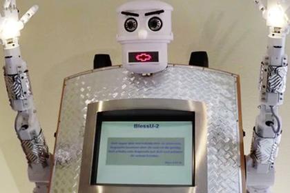 Робот-пастор