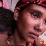 рохинджа