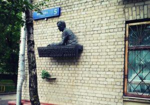 Memorial-Shukshin