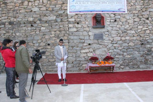 Nepal-gamzatov