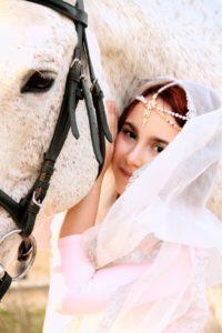 Eva-whitehorse