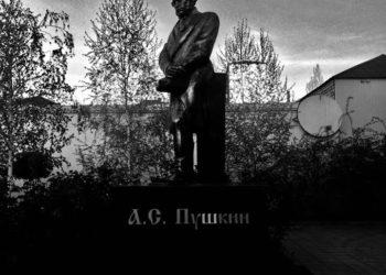 Pushkin