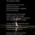 Shah-Evgeniya