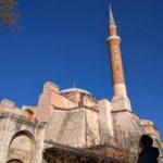 Между Стамбулом и Царьградом